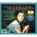 古典 - カルロス・クライバー/ヴェルディ:歌劇「椿姫」(全曲) 【CD】