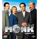 名探偵モンク シーズン 7 バリューパック 【DVD】