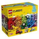 LEGO 10715 クラシック アイデアパーツ<タイヤセッ...