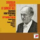其它 - スヴャトスラフ・リヒテル/幻のカーネギー・ホール・ライヴ1960第2夜 プロコフィエフ:戦争ソナタ第6番&第8番 【CD】