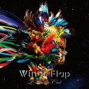 L'Arc-en-Ciel/Wings Flap《通常盤》 【CD】