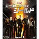 エージェント オブ シールド シーズン1 コンパクト BOX 【DVD】