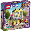 LEGO レゴ フレンズ エマのおしゃれショップ 41427...