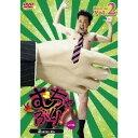 むちゃぶり! 2ndシーズン Vol.2 完全版 【DVD】