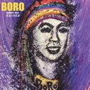 Other - BORO/ゴールデン☆ベスト BORO-反省なき反逆- 【CD】