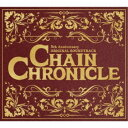 【送料無料】(V.A.)/CHAIN CHRONICLE 5th Anniversary ORIGINAL SOUNDTRACK 【CD】