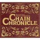 (V.A.)/CHAIN CHRONICLE 5th Anniversary ORIGINAL SOUNDTRACK 【CD】