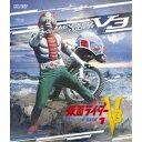 【送料無料】仮面ライダーV3 Blu-ray BOX 1 【Blu-ray】