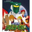 Rakuten - 【送料無料】銀河疾風サスライガー Vol.2 【Blu-ray】