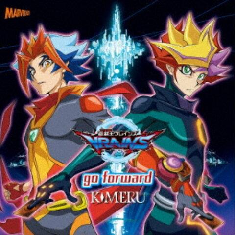 KIMERU/go forward《Type A》 【CD】