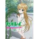 セキレイ Pure Engagement 五 (初回限定) 【Blu-ray】