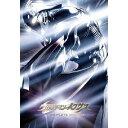 【送料無料】ウルトラマンネクサス TV COMPLETE DVD-B