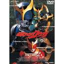 仮面ライダークウガ Vol.2 【DVD】