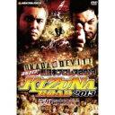 速報DVD!新日本プロレス2013 KIZUNA ROAD 2013 7.20秋田市立体育館 【DVD】