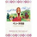 DVD>アニメ>キッズアニメ>作品名・は行商品ページ。レビューが多い順(価格帯指定なし)第1位
