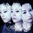 Kalafina/believe《初回生産限定盤B》(初回限定) 【CD+Blu-ray】