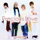 ブレイク☆スルー/Precious Love《Precious盤》 【CD】