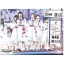 乃木坂46/真夏の全国ツアー2017 FINAL! IN TOKYO DOME《完全生産限定版》 (初回限定) 【DVD】