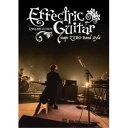 楽天ハピネット・オンライン本田毅/Effectric Guitar scape zero band style 【DVD】