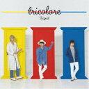 Trignal/tricolore 【CD】