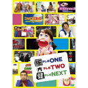 堀テレビONE内テレビTWO健テレビNEXT 【DVD】