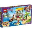 LEGO レゴ フレンズ フレンズのハッピー・ビーチハウス ...