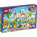 LEGO レゴ フレンズ フレンズのわくわくサマーウォーターパーク 41430おもちゃ こども 子供...