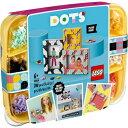 LEGO レゴ DOTS カラフルフォトフレーム 41914おもちゃ こども 子供 レゴ ブロック 6歳