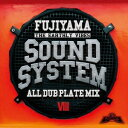 樂天商城 - FUJIYAMA/SOUND SYSTEM ALL DUB PLATE MIX VIII 【CD】