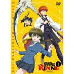 境界のRINNE 1 【DVD】