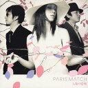 其它 - paris match/太陽の接吻(初回限定) 【CD】