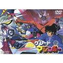 グレートマジンガー VOL.4 【DVD】