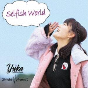 yuka/Selfish World〜10month Best〜 【CD】
