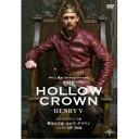 嘆きの王冠 ホロウ・クラウン ヘンリー五世 【完全版】 【DVD】