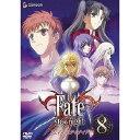 Fate/stay night 8 【DVD】