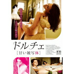 ドルチェ 甘い被写体 【DVD】