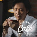 東儀秀樹/HICHIRIKI Cafe 【CD】