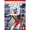 ウルトラマン Vol.2 【DVD】