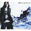 GLAY/rare collectives vol.3 【CD】