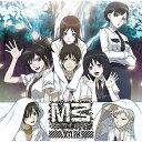 ラジオCD「M3〜ソノ黒キラジオ〜」 Vol.3 【CD】