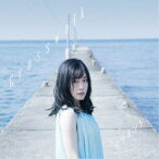 鈴木みのり/Crosswalk/リワインド《あまんちゅ!盤》 【CD】