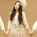 Becky♪#/MY FRIEND 〜ありがとう〜 (初回限定) 【CD】