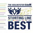 (ゲーム・ミュージック)/THE IDOLM@STER SideM ST@RTING LINE -BEST 【CD】