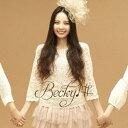Becky♪#/MY FRIEND 〜ありがとう〜 【CD】