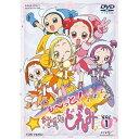も〜っと!おジャ魔女どれみ Vol.1 【DVD】