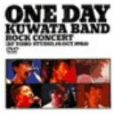 ONE DAY KUWATA BAND〜ROCKCONCERT(AT TOHO STUDIO,19th Oct.1986) 【DVD】