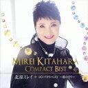 北原ミレイ/コンパクトベスト 〜港のリリー 【CD】