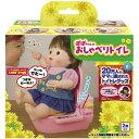 ぽぽちゃん ぽぽちゃんのおしゃべりトイレ おもちゃ こども 子供 女の子 人形遊び 家具 2歳