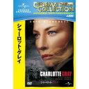 シャーロット・グレイ 【DVD】