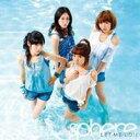 Rakuten - スフィア/LET・ME・DO!! 【CD】